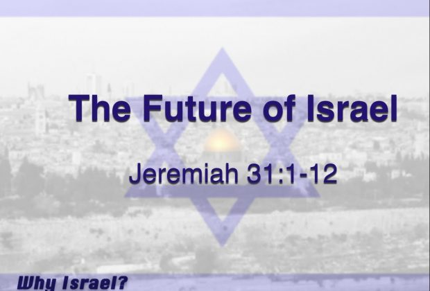The-Future-of-Israel