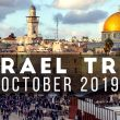 Trip Completed: Visit Israel with Pastor Tom Hughes