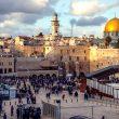 2021 Israel Tour