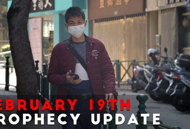 February-19th-Prophecy-Update-with-Tom-Hughes