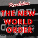 Revelation-The-New-World-Order