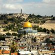 Israel & Bible Prophecy Conference